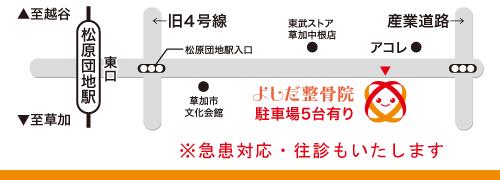 yosida_ban.jpg