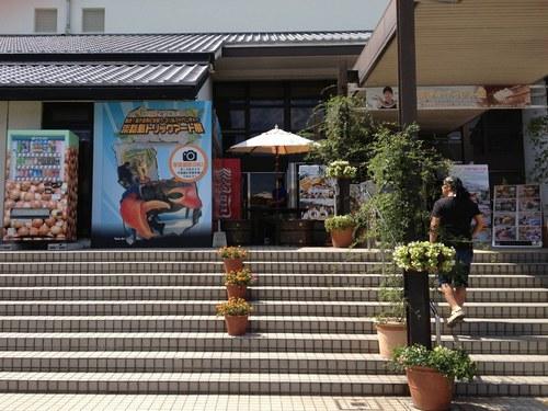 6うずしお記念館前500.jpg