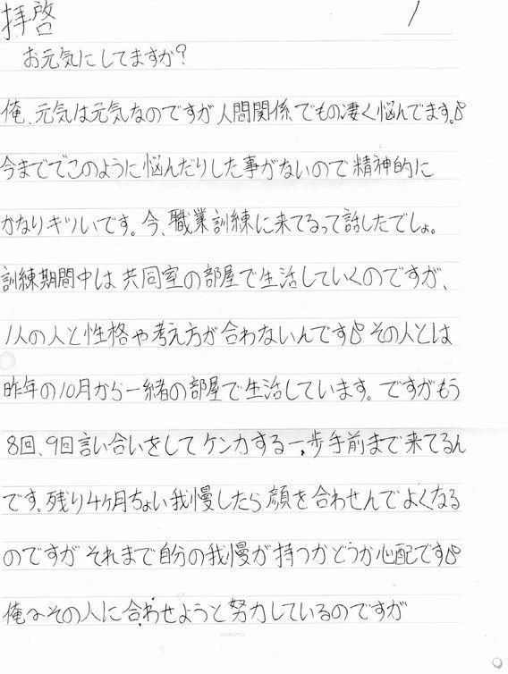 カテゴリ未分類 の記事一覧 キティちゃん3991のブログ 楽天ブログ