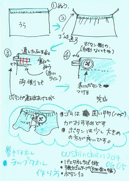 CCF20140605.jpg