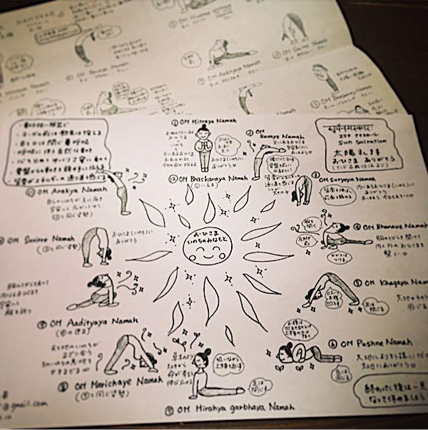 rblog-20171019085645-00.jpg