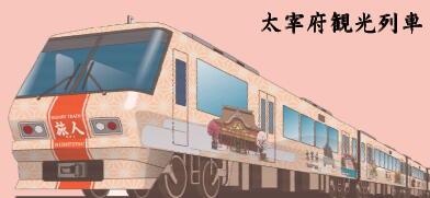 2013-03-nishitetu02