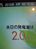 DSCN2368.jpg