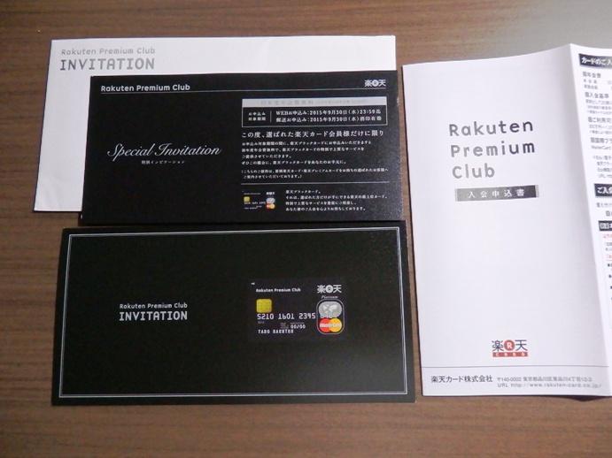 P6010030.JPG