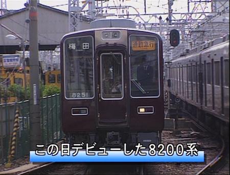 阪急DVD 17.jpg