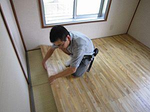 畳の上にウッドカーペットを敷く...
