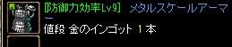 160101異次元2.jpg