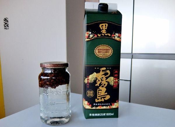 珈琲焼酎 コーヒー 霧島 黒 作り方 味 簡単 かんたん マンデリン