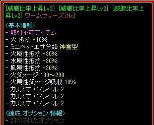 20170313威厳.jpg