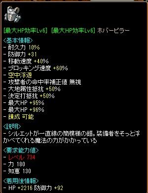 RedStone 12.09.19[01].jpg