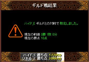 0715_ジキルとハイド_E6.png