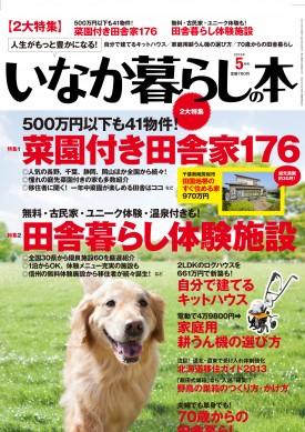 cover_002_201305_ll.jpg