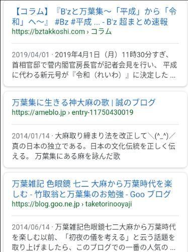 rblog-20190512144143-00.jpg
