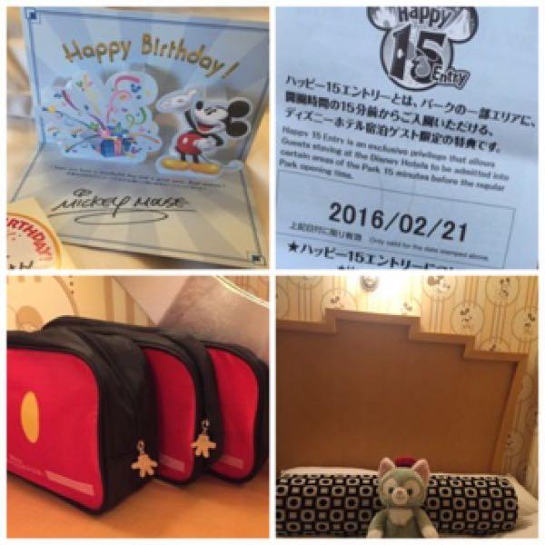 rblog-20171116223024-01.jpg