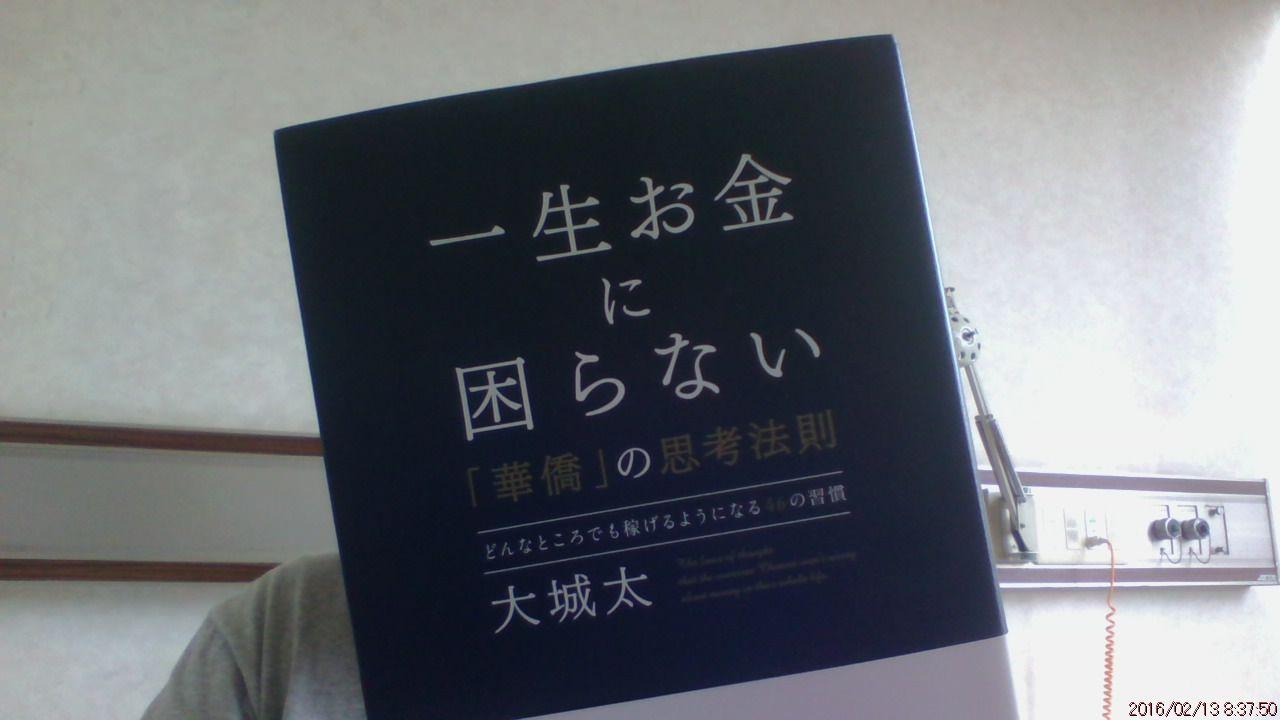 2016_02_13_8_37_50.jpg