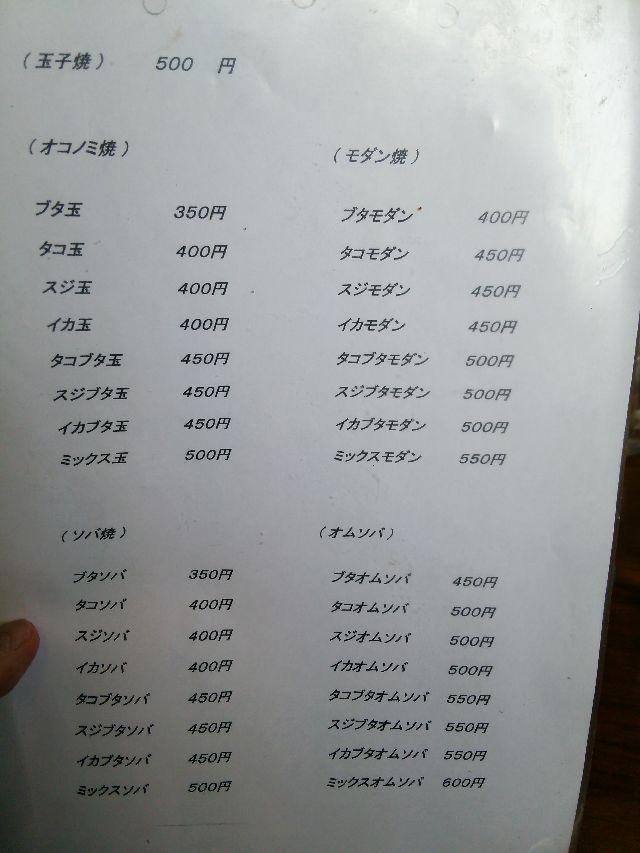 淡路島3-25.JPG