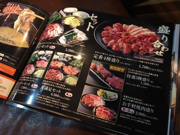 rblog-20170924214335-01.jpg