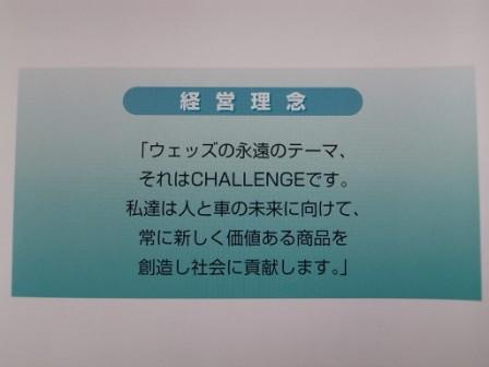 R0109812.JPG