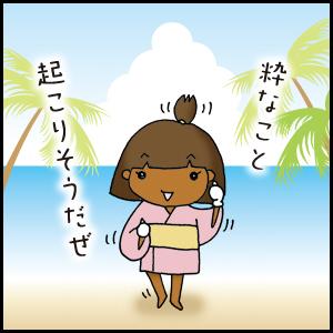 めぐみ_05.jpg