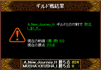 0628_A_New_Journey_H5.png