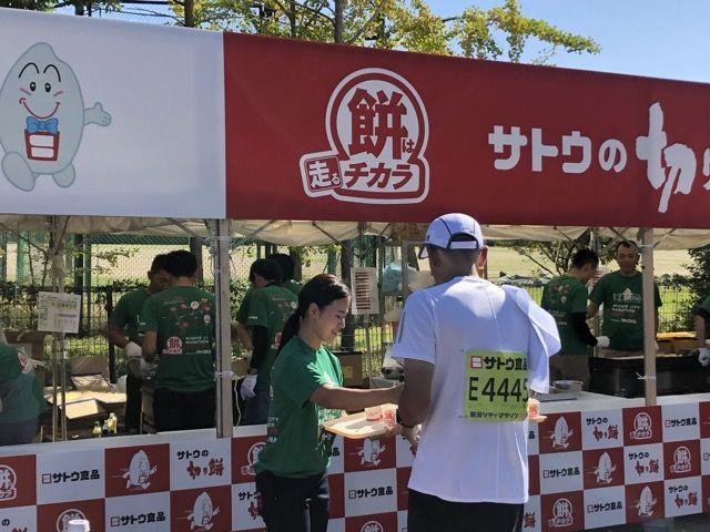 大会レポ - レポート&評価・第35回新潟シティマ …