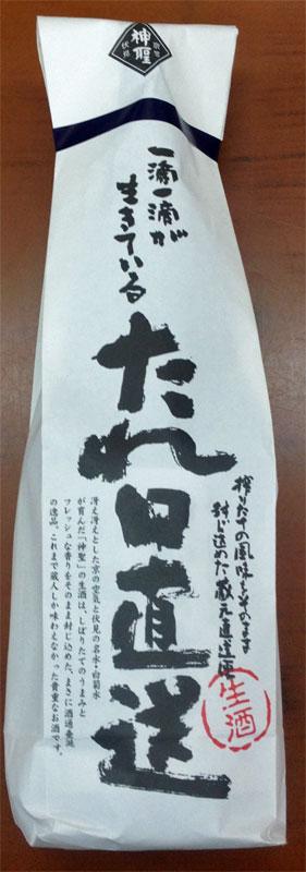 tarekuchi.jpg