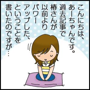 140704_01.jpg