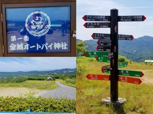 2ページ目の[ 県外観光 ] | 色眼鏡's Blog - 楽天ブログ