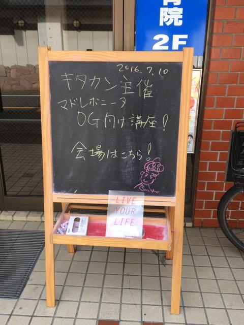 IMG_7344.jpg