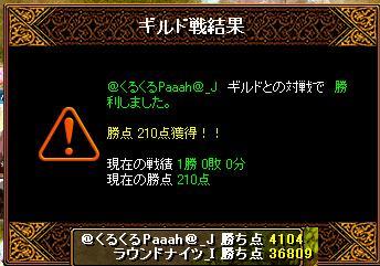 13.7.15.JPG