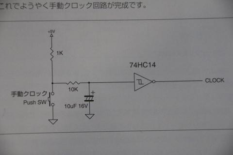 IMG_5336.JPG