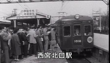 阪急DVD 9.jpg