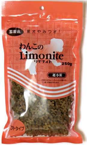 110511_limonite_03.jpg