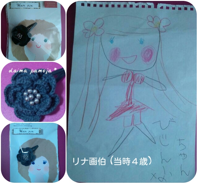 collage_20150603085345179.jpg