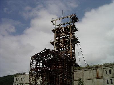 s-10空知の炭鉱関連施設と生活文化08(三笠1).jpg