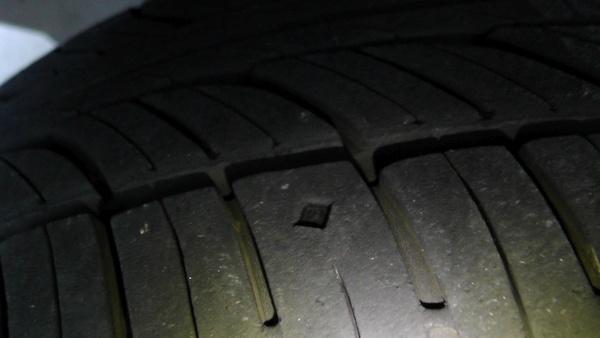 タイヤの磨耗具合がわかるサーチアイ