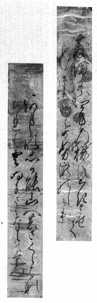 仁王 2 桜花 の 短冊