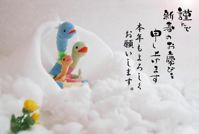 2013年賀1