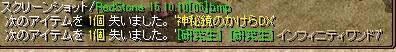 20151018神秘4.jpg