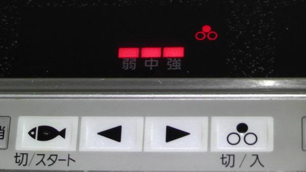 ラジエントヒーターのボタンを押してから火力調整ボタンを押すと加熱する