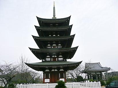 覚王山 日泰寺(五重塔)