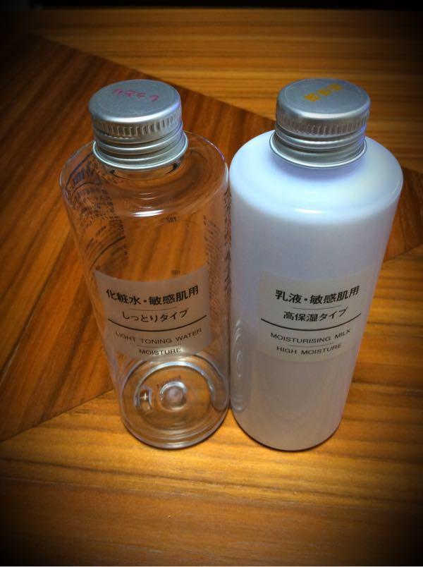 無印良品☆敏感肌用☆さっぱり・しっとり・高保湿☆化粧水