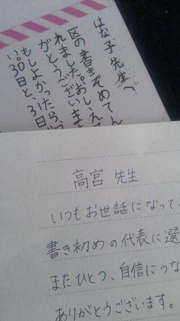 書き初め展2.jpg