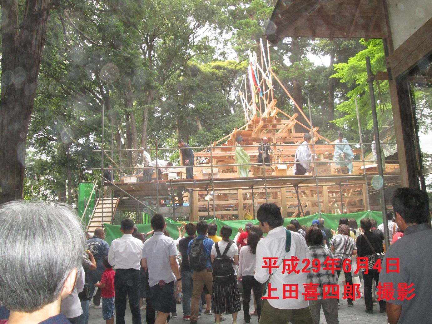 麻賀多神社棟上式