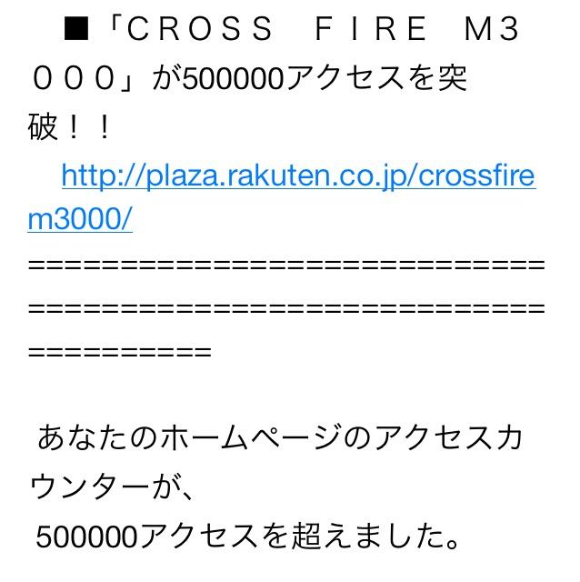 rblog-20131117221936-00.jpg