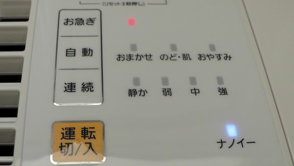 電源ボタン ナノイー 気化式加湿器 Panasonic FE-KXM07