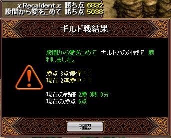 RedStone 13.06.23[00]vskokan.jpg