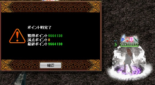 RedStone 16.03.02[00].jpg