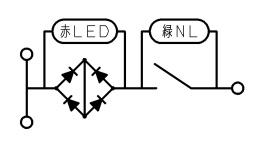 パイロット・ほたるスイッチ コスモシリーズワイド21 低容量換気扇用