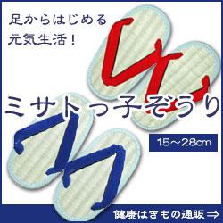 250_akaao.jpg